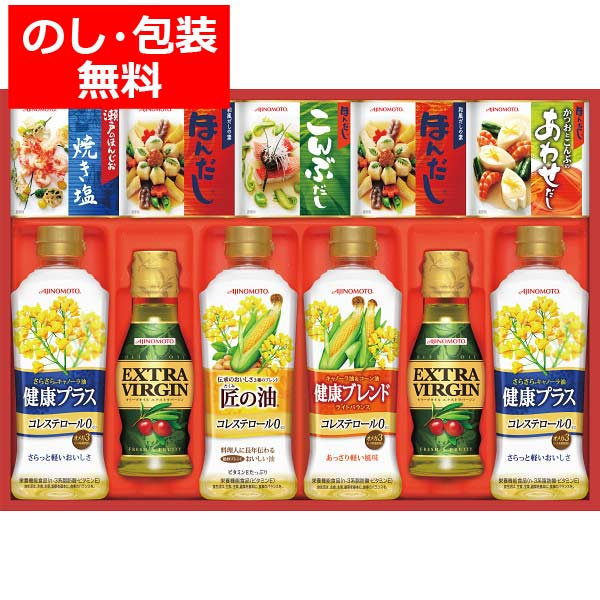 [30%OFF] あす楽 味の素ギフト 健康油ギフト 味の素 ギフト 調味料 ギフトセット 味の素 バラエティ 調味料ギフト セット CSA-40F のし 包装 ラッピング メッセージカード 無料