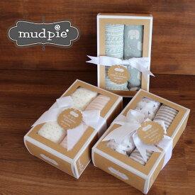【送料無料】 マッドパイ おくるみ 2枚セット スワドル ブランケット ベビー 出産祝い ベビー ギフト mud pieリボン ギフトボックス付き