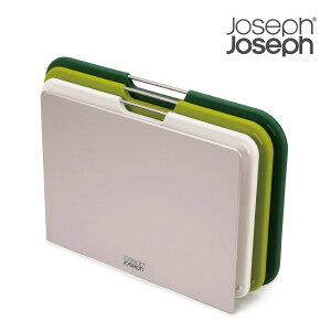 あす楽 在庫限り ジョセフジョセフ ネストボードレギュラー3枚セット グリーン 〈60163〉 キッチン雑貨のし ラッピング メッセージいカード 無料