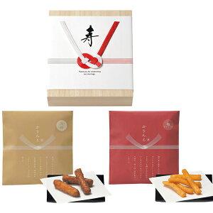 引き出物 菓子 引き菓子-寿-かりんと(黒糖・塩キャラメル)(桐箱入)