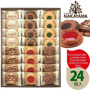 ロシアケーキ 24個 中山製菓 スイーツ 個包装 焼き菓子 クッキー 詰め合わせ 〈RCP-15〉 3個で送料無料 マカロンストロベリー フラワーキウイ キャラメルチョコ リッチビター ミルクチョコ ホ