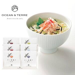 OCEAN&TERRE オーシャンテール だし茶漬けセット N はまぐり ずわい蟹 紅鮭 紀州南高梅 うなぎ蒲焼き 銀だら のし ラッピング メッセージカード 手提げ袋 無料