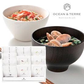 OCEAN&TERRE オーシャンテール 炊き込みご飯 お吸い物 セットB のし ラッピング メッセージカード 手提げ袋 無料