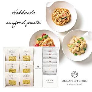 パスタ ギフト OCEAN&TERRE オーシャンテール 北海道Premium海鮮パスタセットCおしゃれなギフト 内祝い お返し プレゼント 手土産 のし ラッピング メッセージカード 手提げ袋 無料