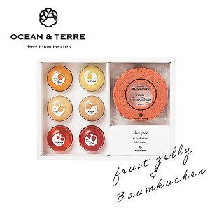 OCEAN&TERRE オーシャンテール Premiumフルーツゼリー&あまおう苺バームクーヘン 贅沢 バウムクーヘン ゼリー 詰め合わせ ギフトおしゃれなギフト 内祝い お返し プレゼント 手土産 のし ラッ