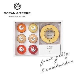 OCEAN&TERRE オーシャンテール Premiumフルーツゼリー&北海道ミルクバームクーヘン 贅沢 バウムクーヘン ゼリー 詰め合わせ ギフトおしゃれなギフト 内祝い お返し プレゼント 手土産 のし ラ