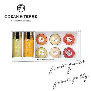 OCEAN&TERRE オーシャンテール ジュース&ゼリーセットE 100%フルーツジュース ゼリー 詰め合わせ ギフトおしゃれなギフト 内祝い お返し プレゼント 手土産 のし ラッピング メッセージカー