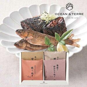 OCEAN&TERRE オーシャンテール 極旨 つまみセットE のし ラッピング メッセージカード 手提げ袋 無料