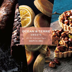 OCEAN&TERRE オーシャンテール スイーツ カトル・カール ヘーゼルナッツキャラメルタルト アーモンドチョコケーキ オレンジ レモン クッキー 焼き菓子 おしゃれなギフト 内祝い お返し プレ