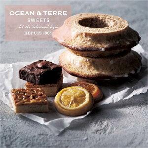 OCEAN&TERRE オーシャンテール スイーツ バームクーヘン&オレンジ・レモンクッキー おしゃれなギフト 内祝い お返し プレゼント 手土産 のし ラッピング メッセージカード 手提げ袋 無料