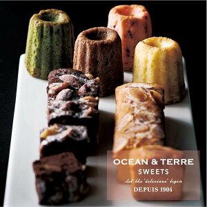 OCEAN&TERRE オーシャンテール スイーツ クグロフティノセットB アーモンドチョコケーキ 焼き菓子 おしゃれなギフト 内祝い お返し プレゼント 手土産 のし ラッピング メッセージカード 手提