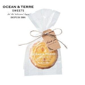 OCEAN&TERRE オーシャンテール レモンクッキー 1個 おしゃれなギフト 内祝い お返し プレゼント 手土産 のし ラッピング メッセージカード 手提げ袋 無料