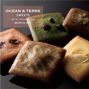 OCEAN&TERRE オーシャンテール スイーツ Cafe フィナンシェ おしゃれなギフト 内祝い お返し プレゼント 手土産 のし ラッピング メッセージカード 手提げ袋 無料