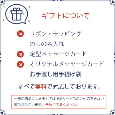 名入れ可和菓子銀屋将経銀閣寺本店京菓どら焼き15個〈SZM-D15〉スイーツギフトのし包装ラッピングメッセージカード無料