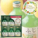シャイニー りんご ジュース ギフト セット <SA-10> pq (プレゼント/ギフト/GIFT) のし 包装 ラッピング メッセージカード 無料
