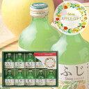 シャイニー りんご ジュース ギフト セット <SY-B> pq のし 包装 ラッピング メッセージカード 無料