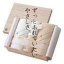 今治タオル ギフト 至福タオル バスタオル フェイスタオル 各 2枚 セット 今治謹製 タオルセット (木箱入) SH2410 今…