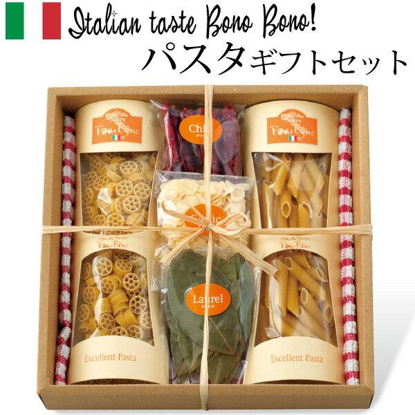 ボーノ! パスタ ギフトセット パスタ&スパイス(Pasta gift set)(E) (プレゼント/ギフト/GIFT)のし 包装 ラッピング メッセージカード 無料
