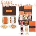Grazie(グラッチェ)Loveパスタ&スープセット (プレゼント/ギフト/GIFT) のし 包装 ラッピング メッセージカード 無…
