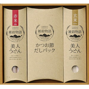 美人うどんセット11 (プレゼント/ギフト/GIFT) のし 包装 ラッピング メッセージカード 無料