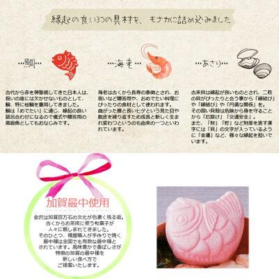 めで鯛お味噌汁(合わせ味噌)(プレゼント/ギフト/GIFT)のし包装ラッピングメッセージカード無料