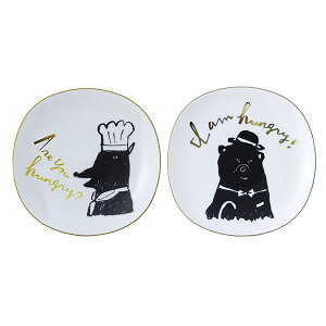 I am a ___. コレクション Are you hungry? ペアプレートセット(gold) <29961-5> (E) (プレゼント ギフト GIFT)(ラッピング 包装 のし 熨斗 メッセージ)