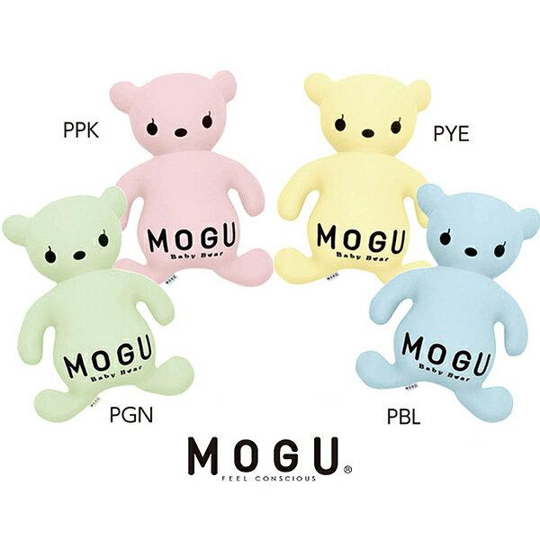 MOGU モグ パステルベビーベアラッピング対応外商品です。