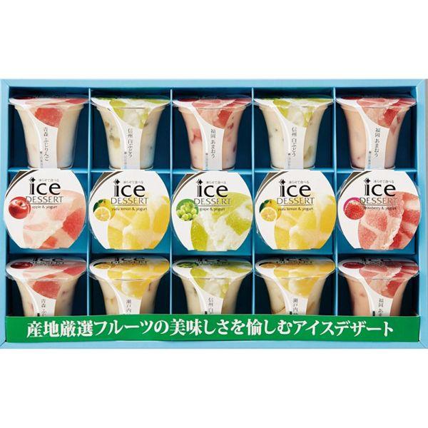 ひととえ ダンケ 凍らせて食べるアイスデザート 15号 15個入り 常温保存 <IDB-30> (プレゼント/ギフト/GIFT) のし 包装 ラッピング メッセージカード 無料