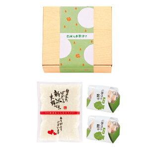 お米とお茶漬け縁起物 のし・包装 対応外商品となります。