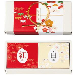 紅白祝い米縁起物 のし・包装 対応外商品となります。