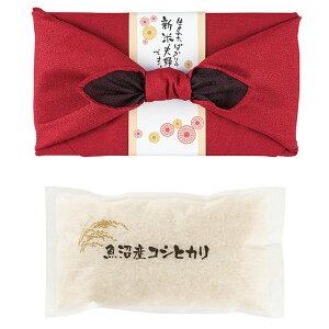 魚沼産コシヒカリ縁起物 のし・包装 対応外商品となります。