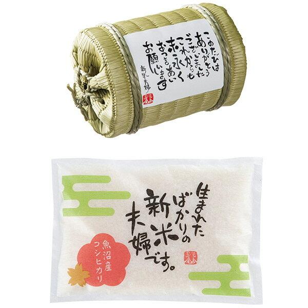 小さな米俵(魚沼米)縁起物 のし・包装 対応外商品となります。 母の日ギフト