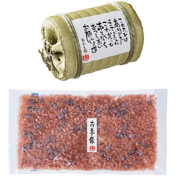 小さな米俵(お赤飯)縁起物 のし・包装 対応外商品となります。 母の日ギフト