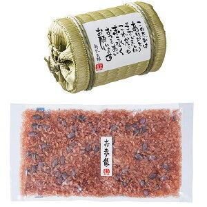 小さな米俵(お赤飯)縁起物 のし・包装 対応外商品となります。