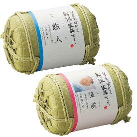 (名入れ)(送料無料)出産内祝い 新米家族 生まれた時の重さ(出生体重)で作る俵型体重米 (プレゼント/ギフト/GIFT) のし 包装 ラッピング メッセージカード 無料