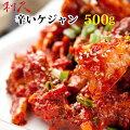 韓国料理が大好きな友人に。本格的なケジャンをプレゼントしたいです。