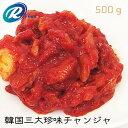 韓国珍味の王様 チャンジャ 利久の 本場チャンジャ 500g日本製造または加工 韓国料理 クール便配送 のしラッピング不可