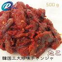 韓国高級珍味 チャンジャ 利久の 本場 たこチャンジャ 500g日本製造または加工 韓国料理 クール便配送 のしラッピング…