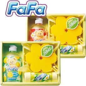 ファーファ キッチン洗剤セット FAF-10 BL PI ブルー ピンク 洗剤 ギフト 食器用 洗剤セット 引越し 挨拶 ギフト