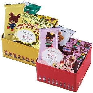 名入れ お菓子ギフト くまのがっこうおかきアソート 〈KG-C〉出産内祝い のし ラッピング メッセージカード 無料