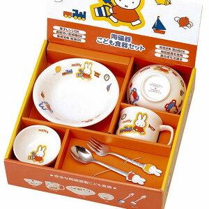 ベビー食器セット ミッフィー お子様食器 ギフト セット M ベビー食器セット 日本製 ベビー 食器 お食い初め 離乳食 1歳児 2歳児 男の子 女の子 赤ちゃん 子供 (プレゼント/ギフト/GIFT/贈り物/