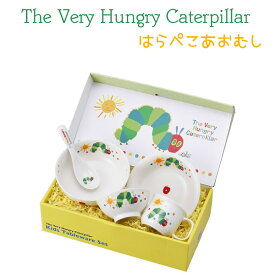 離乳食 食器セット ベビー食器 はらぺこあおむし お子様食器 ギフトセット ベビー食器セット 日本製 ベビー 食器 お食い初め 1歳児 2歳児 男の子 女の子 赤ちゃん 子供 お祝い プレゼント のし ラッピング メッセージカード 無料
