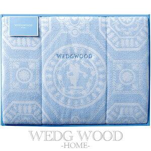 WEDGWOOD ウェッジウッド ジャスパー 合繊肌掛けふとん <AE88500031> (プレゼント/ギフト/GIFT) のし 包装 ラッピング メッセージカード 無料