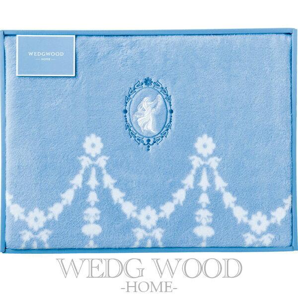 WEDGWOOD ウェッジウッド ジャスパー 綿毛布(毛羽部分) <FQ88101062> (プレゼント/ギフト/GIFT) のし 包装 ラッピング メッセージカード 無料 父の日プレゼント 父の日ギフト