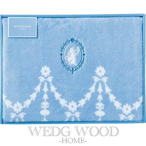 WEDGWOOD ウェッジウッド ジャスパー 綿毛布(毛羽部分) <FQ88101062> (プレゼント/ギフト/GIFT) のし 包装 ラッピング メッセージカード 無料