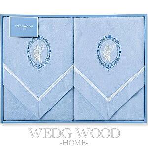 WEDGWOOD ウェッジウッド ジャスパー 綿毛布 2P <FQ88101071> (プレゼント/ギフト/GIFT) のし 包装 ラッピング メッセージカード 無料