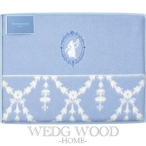 WEDGWOOD ウェッジウッド ジャスパー ツーウェイ毛布 <FQ88154064> (プレゼント/ギフト/GIFT) のし 包装 ラッピング メッセージカード 無料