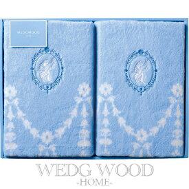 WEDGWOOD ウェッジウッド ジャスパー 綿毛布 2P(毛羽部分) <FQ88201065> (プレゼント/ギフト/GIFT) のし 包装 ラッピング メッセージカード 無料