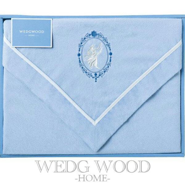WEDGWOOD ウェッジウッド ジャスパー 綿毛布 <FQ88501070> (プレゼント/ギフト/GIFT) のし 包装 ラッピング メッセージカード 無料 父の日プレゼント 父の日ギフト