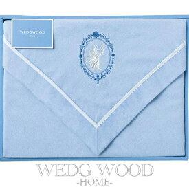 WEDGWOOD ウェッジウッド ジャスパー 綿毛布 <FQ88501070> (プレゼント/ギフト/GIFT) のし 包装 ラッピング メッセージカード 無料